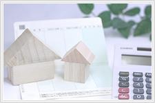 投資不動産、投資マンション名簿